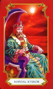 Внутренний смысл и толкование аркана Таро Король Чаш