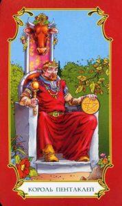 Значение и толкование аркана Таро Король Пентаклей в разных сферах