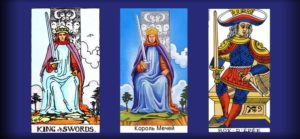 Толкование аркана Таро Король Мечей с другими картами