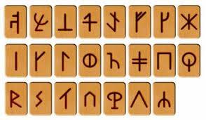 Значение и описание славянских рун